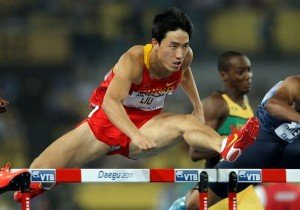 Asian Athletes Limited by Genes