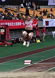 Asian Grand Prix