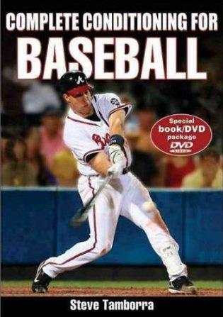 Ultimate Baseball Training