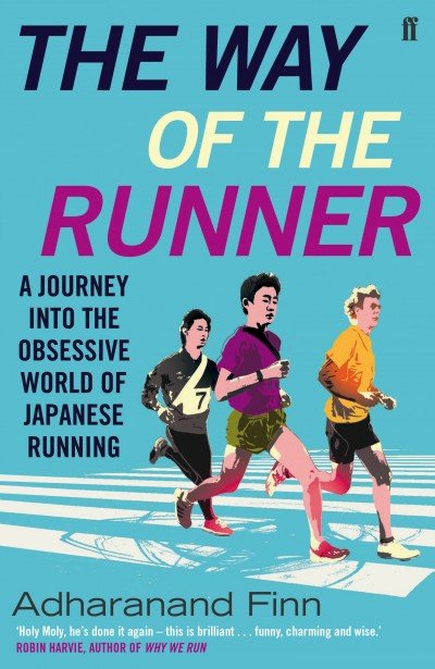 Great Books for Runners
