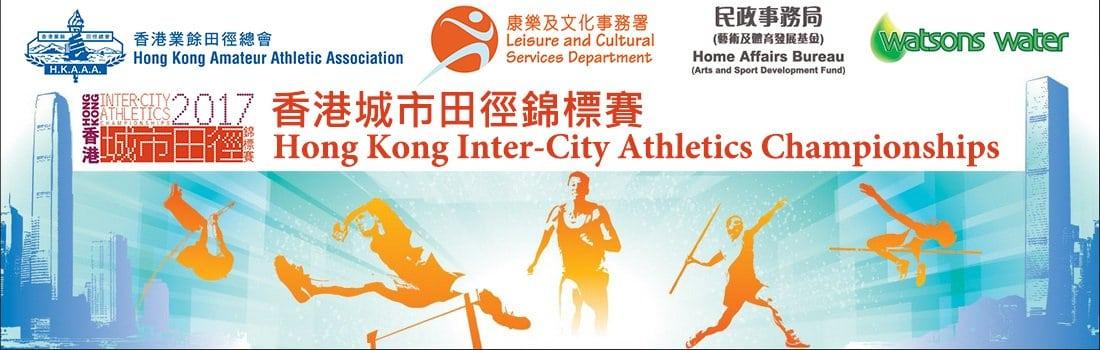2017 Hong Kong Invitational Day 2 Report