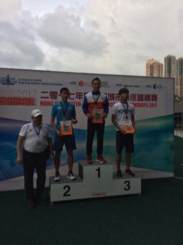 2017 Hong Kong Invitational Athletics